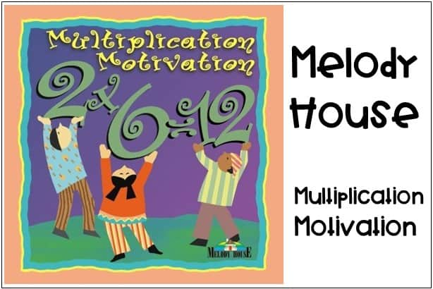 Melody House Multiplication Motivation skip counting songs